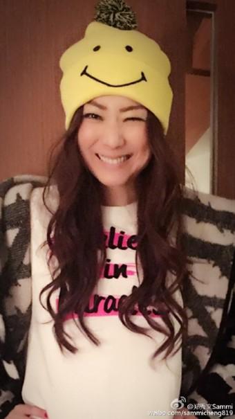 SammiCheng_HappyFaceBeanie