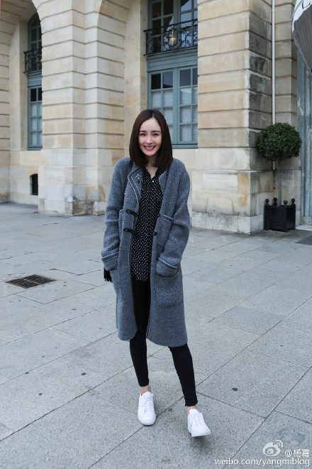 Chinese Celebrity Street Style 3 Styles Inspired By Yang Mi Asian Fashionistas