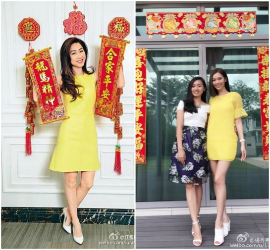 CNY2016_NancyWu_VivienYeo_YellowDresses