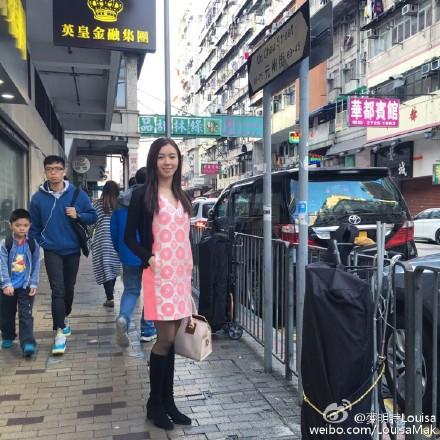 LouisaMak_CNY2016