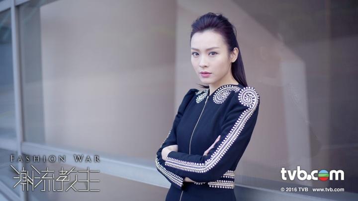 FashionWar_AliLee