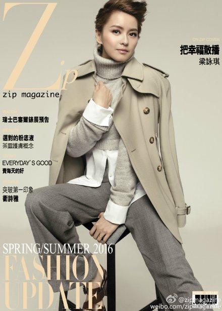 GigiLeung_ZipMagazine_01