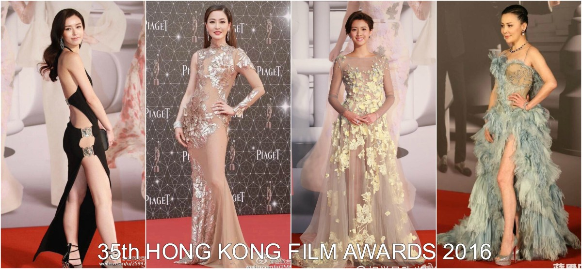 Red Carpet: 35th Hong Kong Film Awards 2016