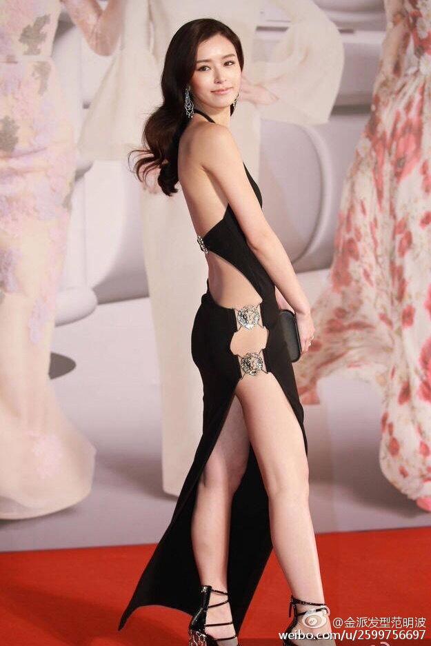Red Carpet 35th Hong Kong Film Awards 2016 Asian